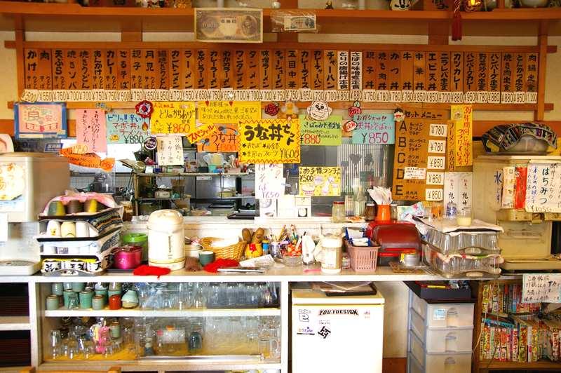 http://town-murata.com/2010/08/03/images/marukin4.jpg
