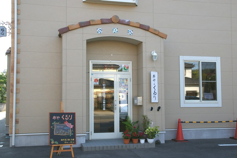 http://town-murata.com/2010/08/16/images/kururi_1.jpg