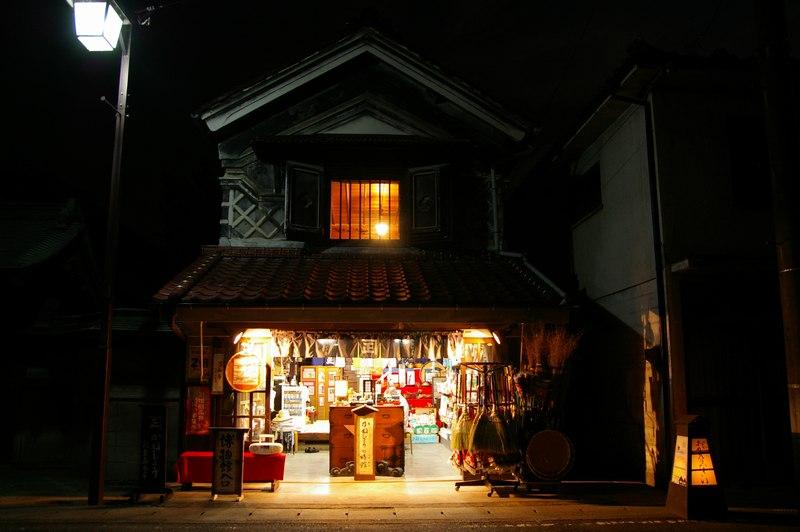 http://town-murata.com/2011/11/03/images/kanesho_01.jpg
