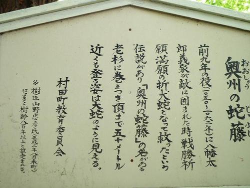 jyahujikanban.JPG