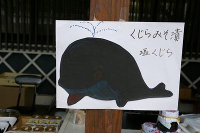 菅原鮮魚店4
