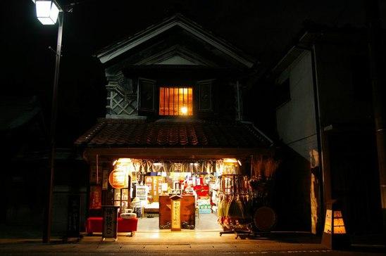村田町-かねしょうの時館01